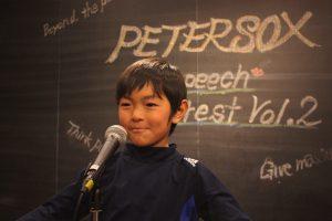 Speech Contest_3