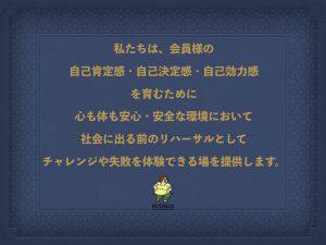 01A3834F-968C-4A36-B65C-044EA0B5C9FC_1_105_c