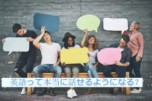 people-holding-conversation-bubbles1