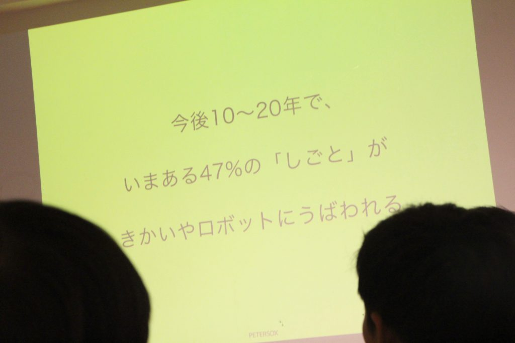 IMG_7477